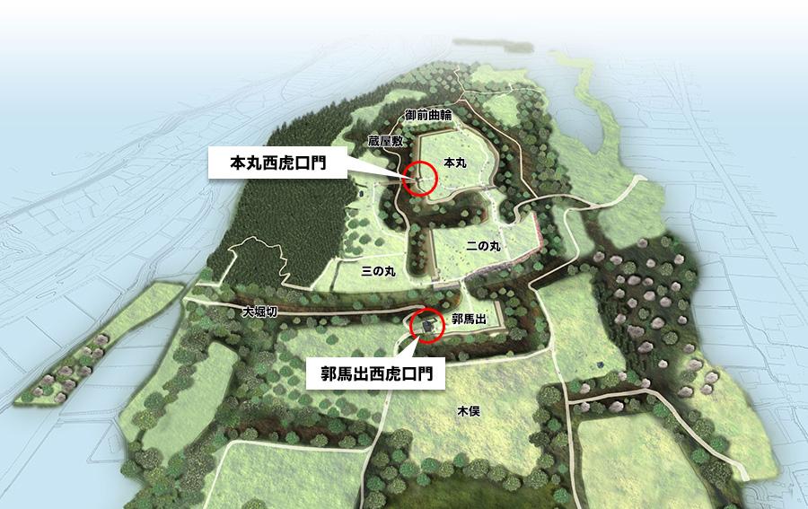 箕輪城の城門復元へ - 高崎のニ...