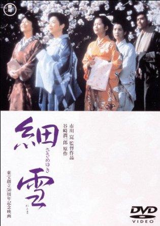 銀幕から生まれた昭和の映画女優